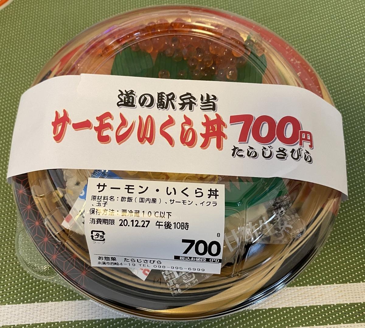 f:id:onsen222:20210105011426j:plain