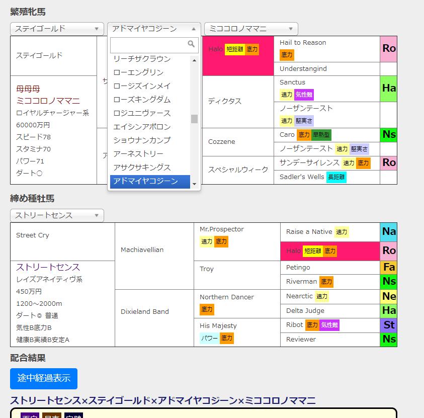 f:id:onsen222:20210105014211p:plain