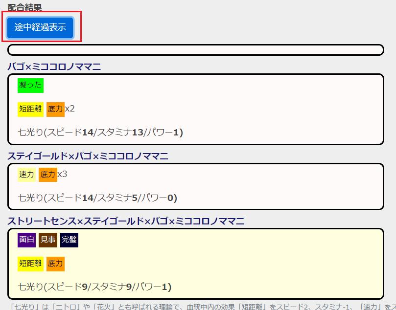 f:id:onsen222:20210105014227p:plain