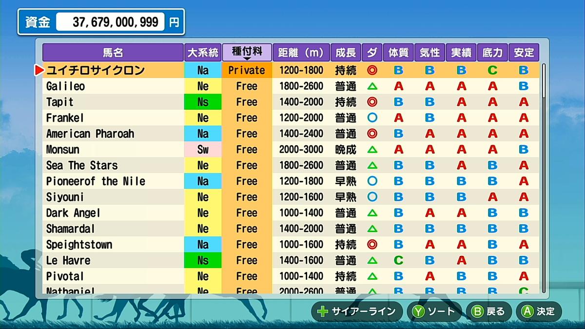 f:id:onsen222:20210118221959p:plain