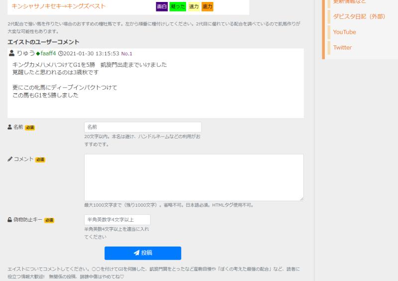 f:id:onsen222:20210131035519p:plain