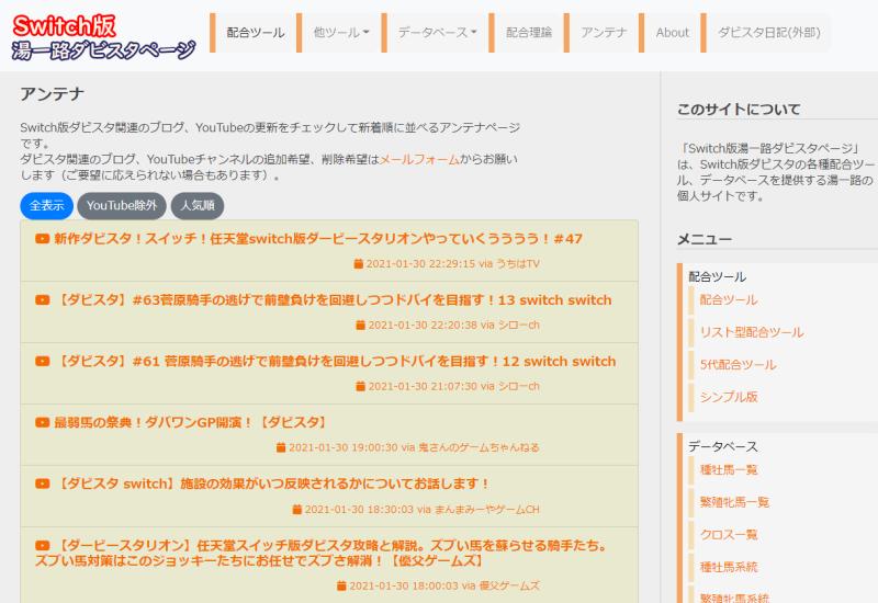 f:id:onsen222:20210131035522p:plain