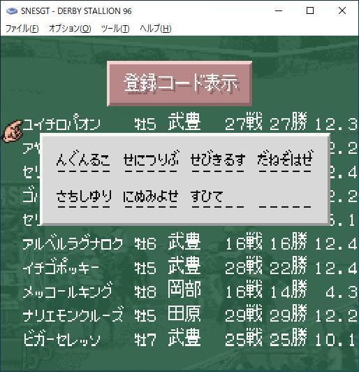 f:id:onsen222:20210314172957p:plain