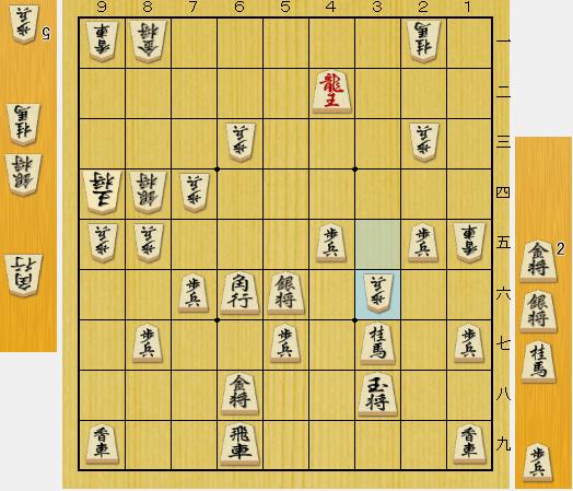 f:id:onsen222:20210318230012p:plain
