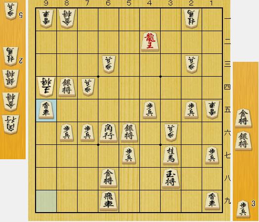 f:id:onsen222:20210319162441p:plain