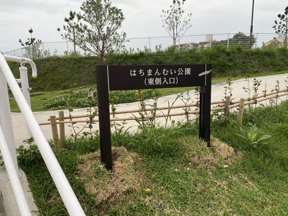 f:id:onsen222:20210403185048j:plain