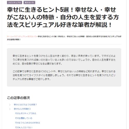 f:id:onsen222:20210429144836p:plain