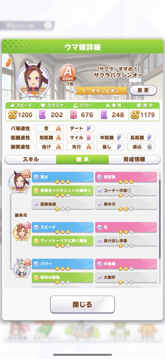 f:id:onsen222:20210430225620p:plain