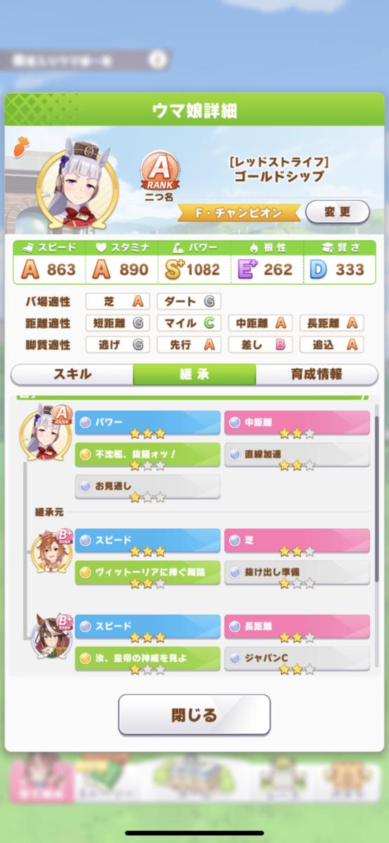 f:id:onsen222:20210508162022p:plain