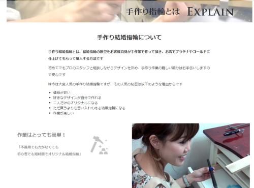 f:id:onsen222:20210509192028p:plain