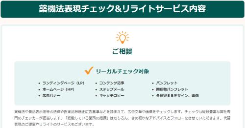 f:id:onsen222:20210510222028p:plain