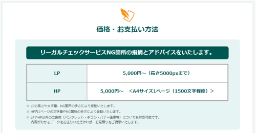 f:id:onsen222:20210510222032p:plain