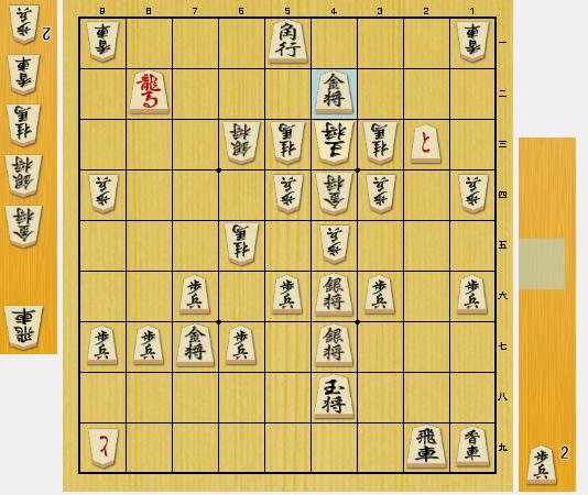 f:id:onsen222:20210512232036p:plain