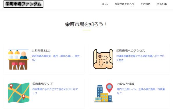 f:id:onsen222:20210520012804p:plain