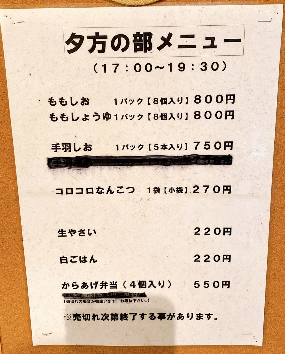 f:id:onsen222:20210528013605j:plain