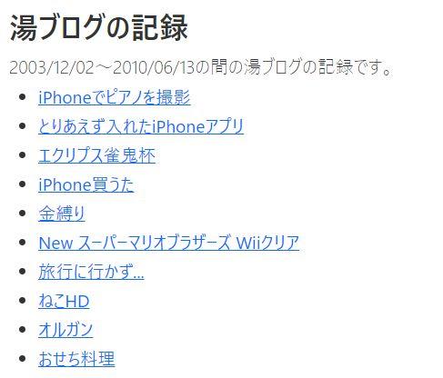 f:id:onsen222:20210601024955j:plain