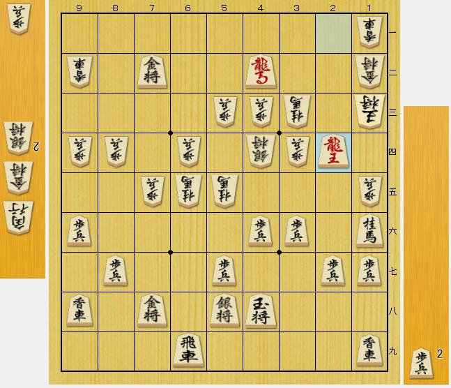 f:id:onsen222:20210823011946p:plain