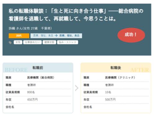 f:id:onsen222:20210828154436p:plain