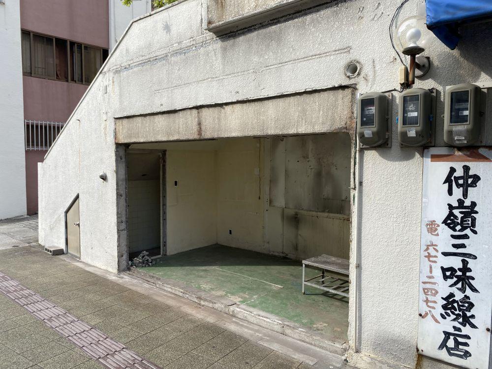 f:id:onsen222:20210830020107j:plain