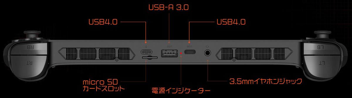 f:id:onsen222:20210905144550j:plain