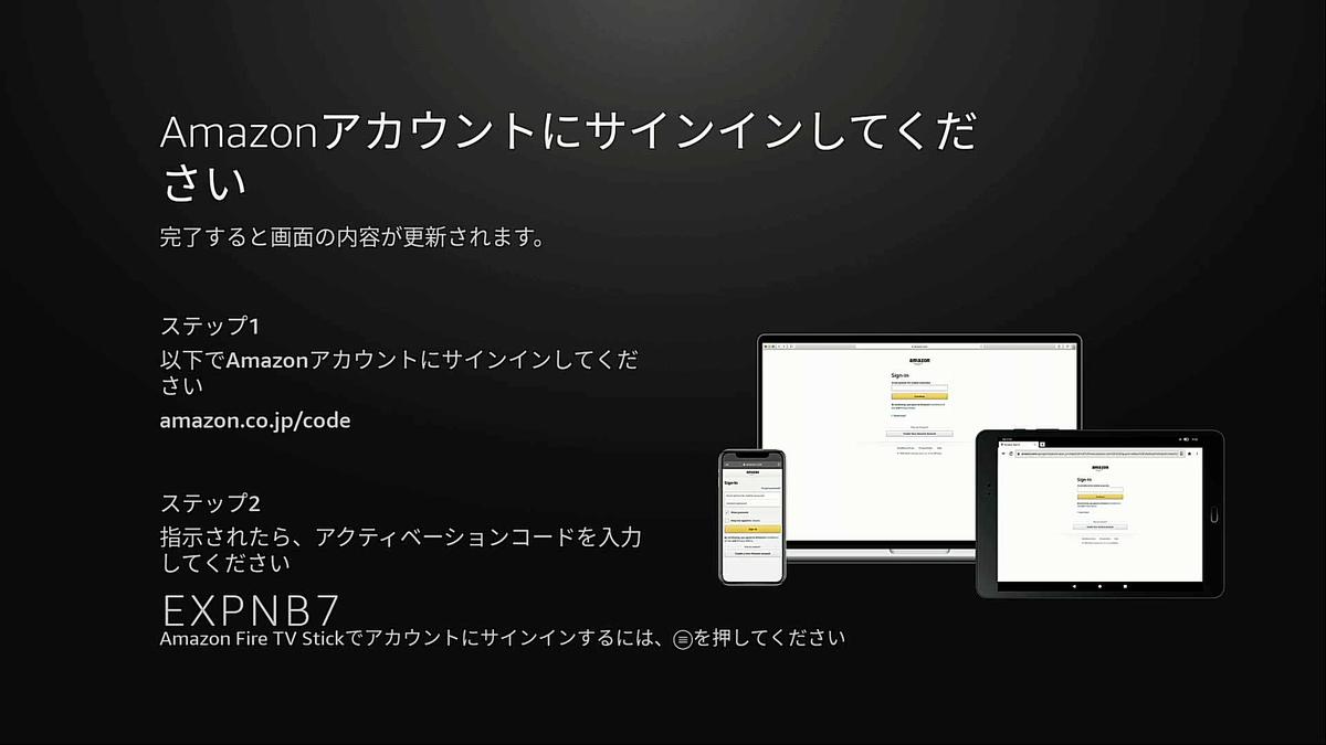 f:id:onsen222:20210913012255p:plain