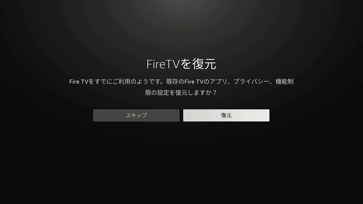 f:id:onsen222:20210913012319p:plain