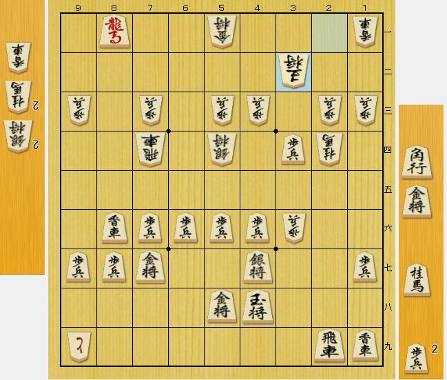 f:id:onsen222:20210913233956p:plain