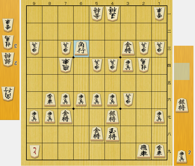 f:id:onsen222:20210913234143p:plain