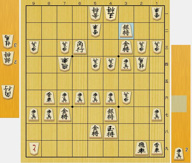 f:id:onsen222:20210913234208p:plain