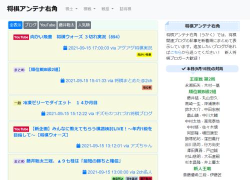 f:id:onsen222:20210915175802p:plain