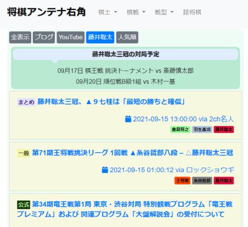 f:id:onsen222:20210915175815p:plain