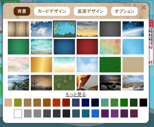f:id:onsen222:20210922230209p:plain