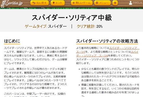 f:id:onsen222:20210922230212p:plain