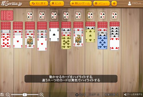 f:id:onsen222:20210922230220p:plain