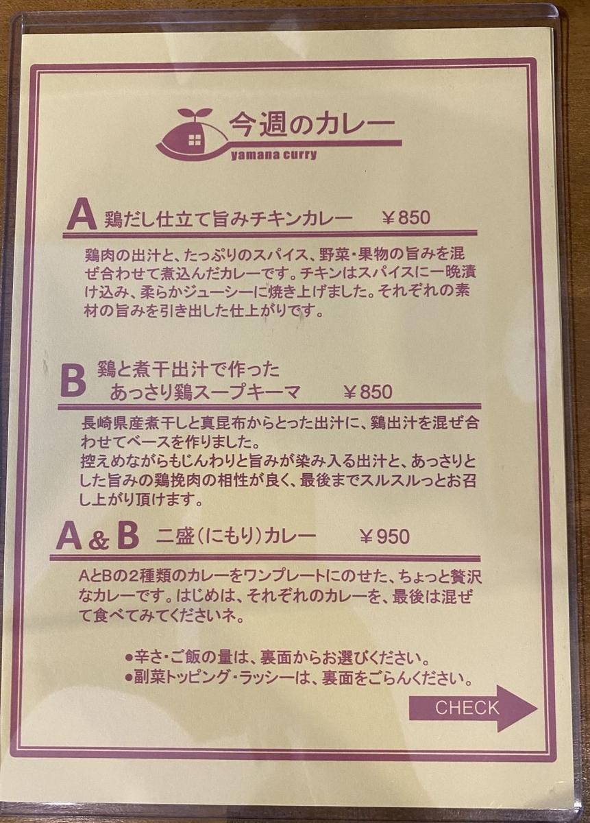 f:id:onsen222:20211015014256j:plain