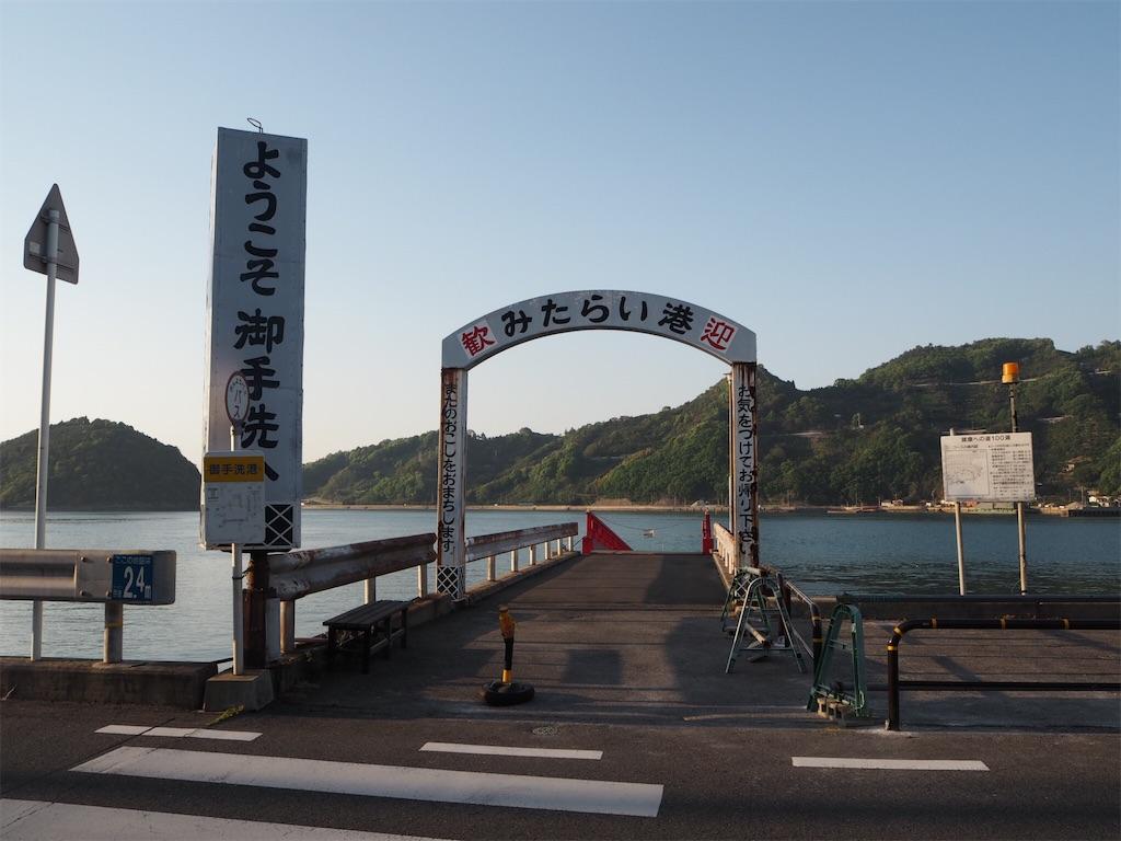 f:id:onsen56:20180730202114j:image