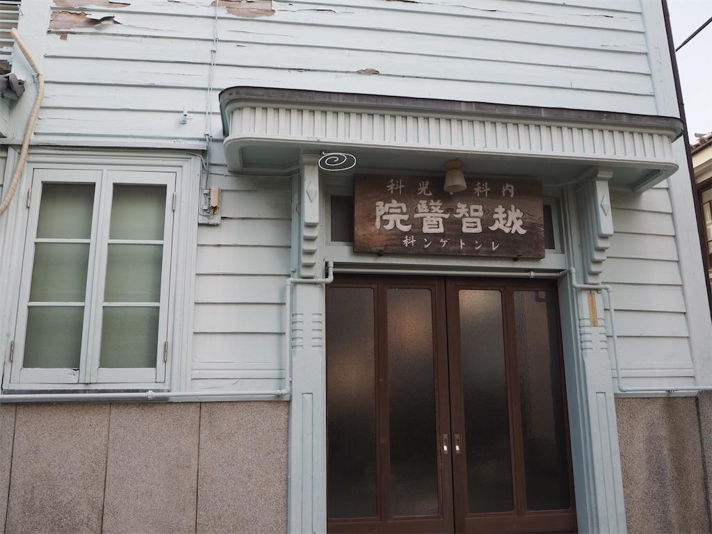 f:id:onsen56:20180730202307j:image