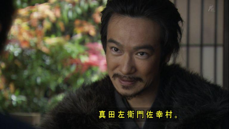 f:id:onsen_man:20161230003322j:plain