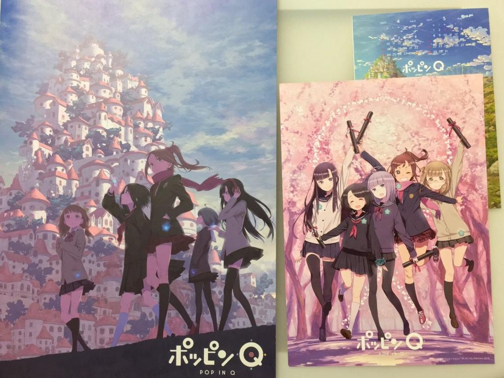 f:id:onsen_man:20170109015749j:plain