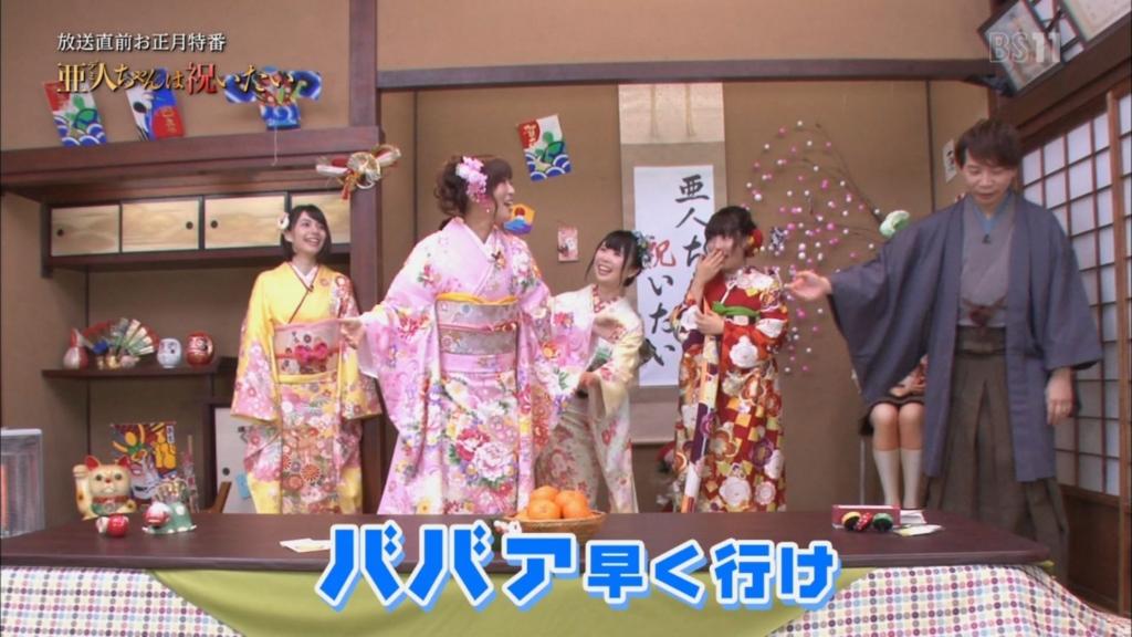 f:id:onsen_man:20170210214354j:plain