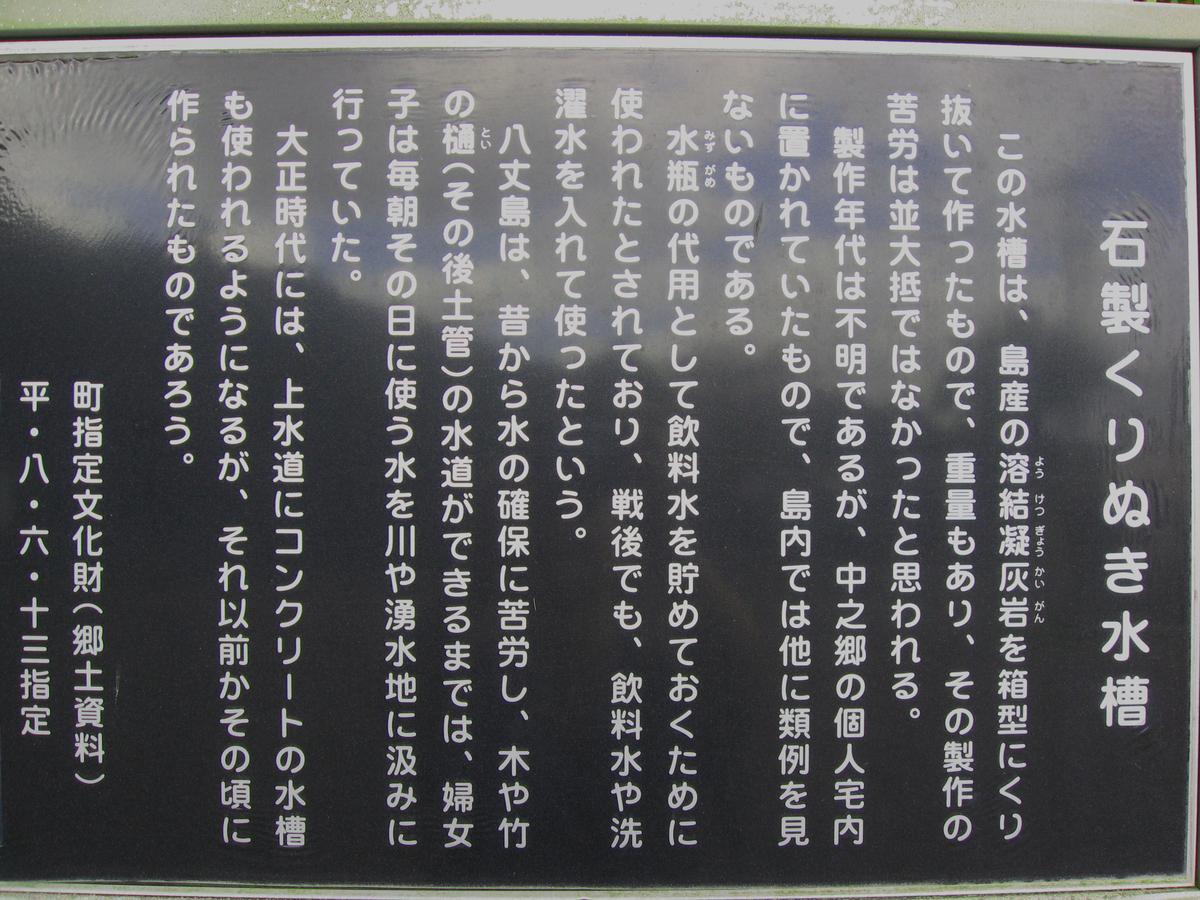 f:id:onsen_tabi1:20190522032304j:plain