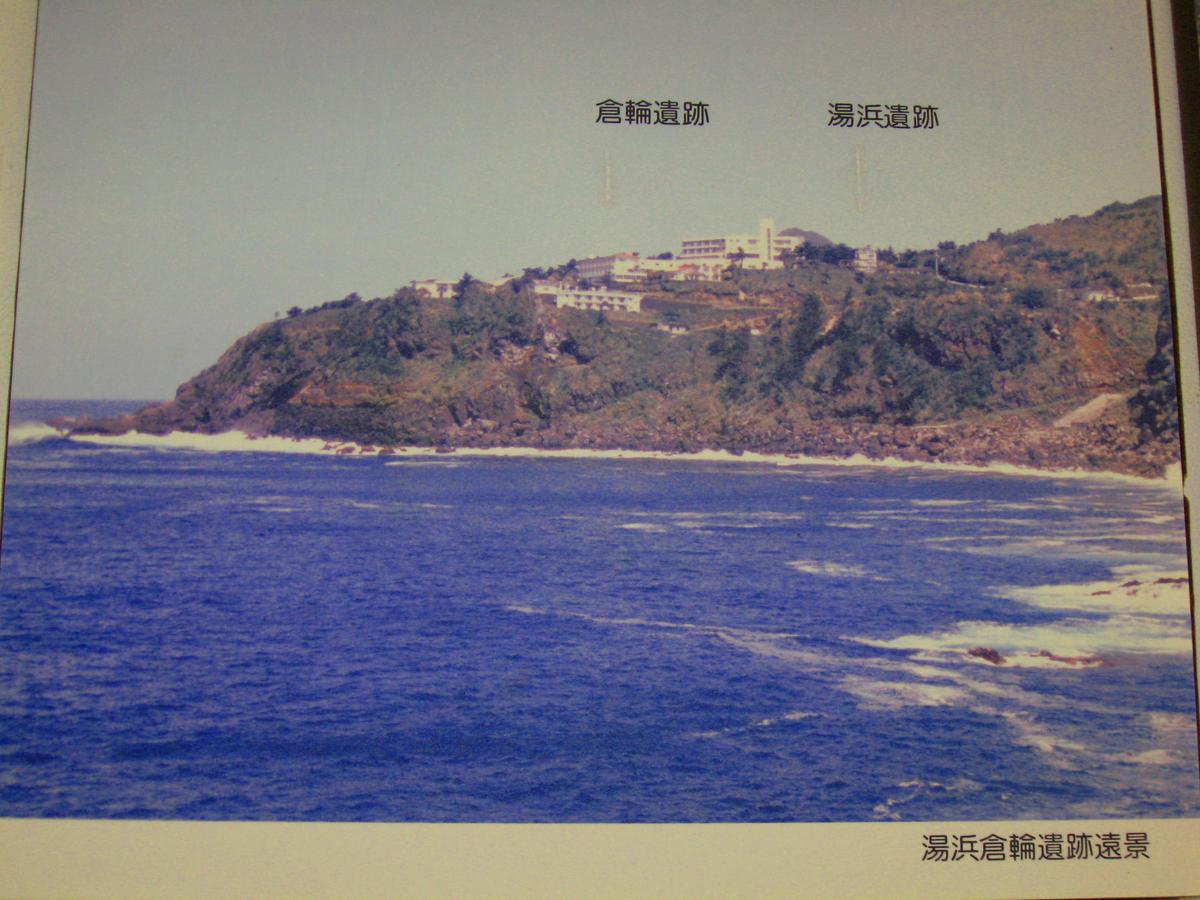 f:id:onsen_tabi1:20190522034451j:plain