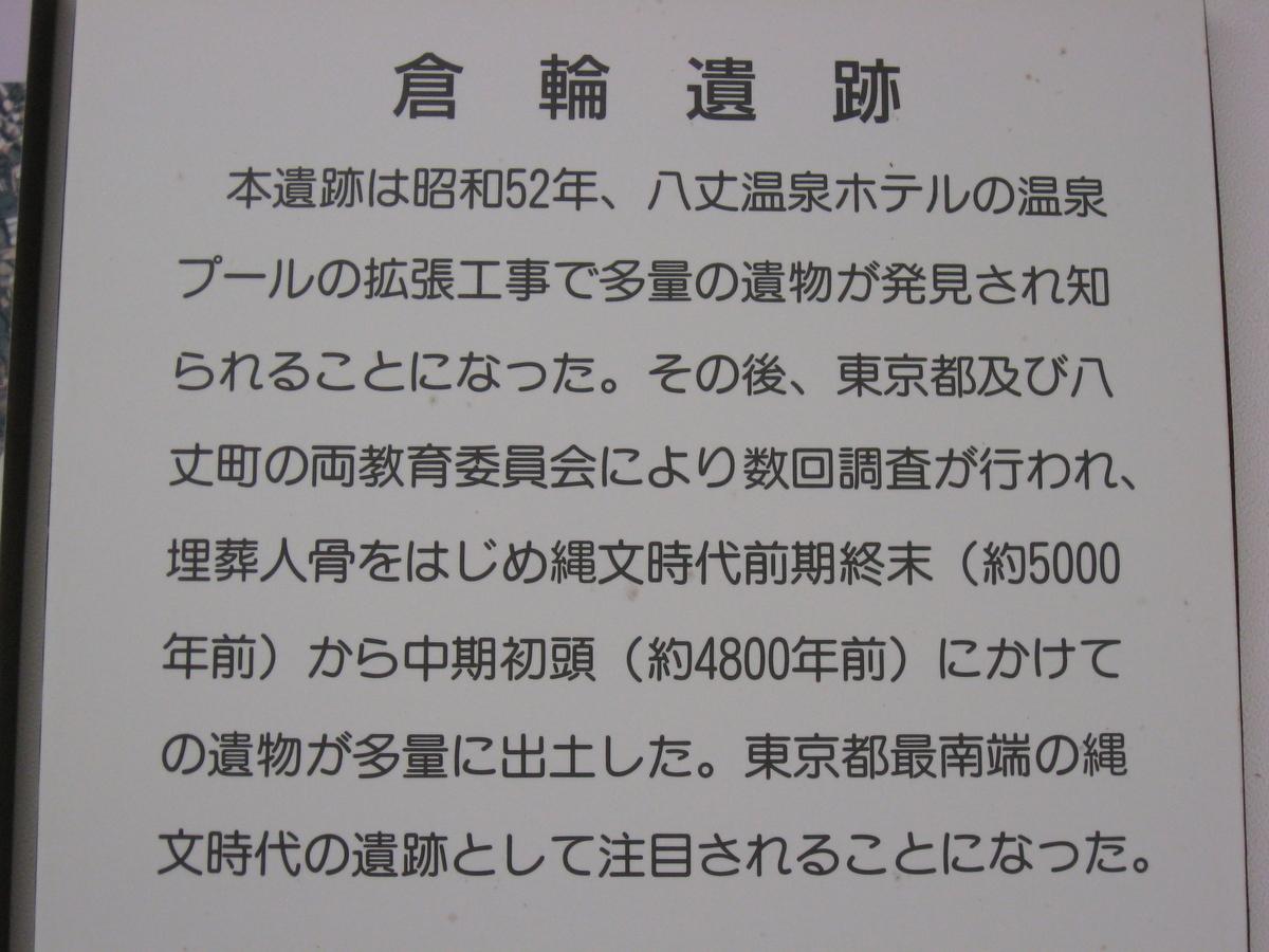 f:id:onsen_tabi1:20190522034556j:plain