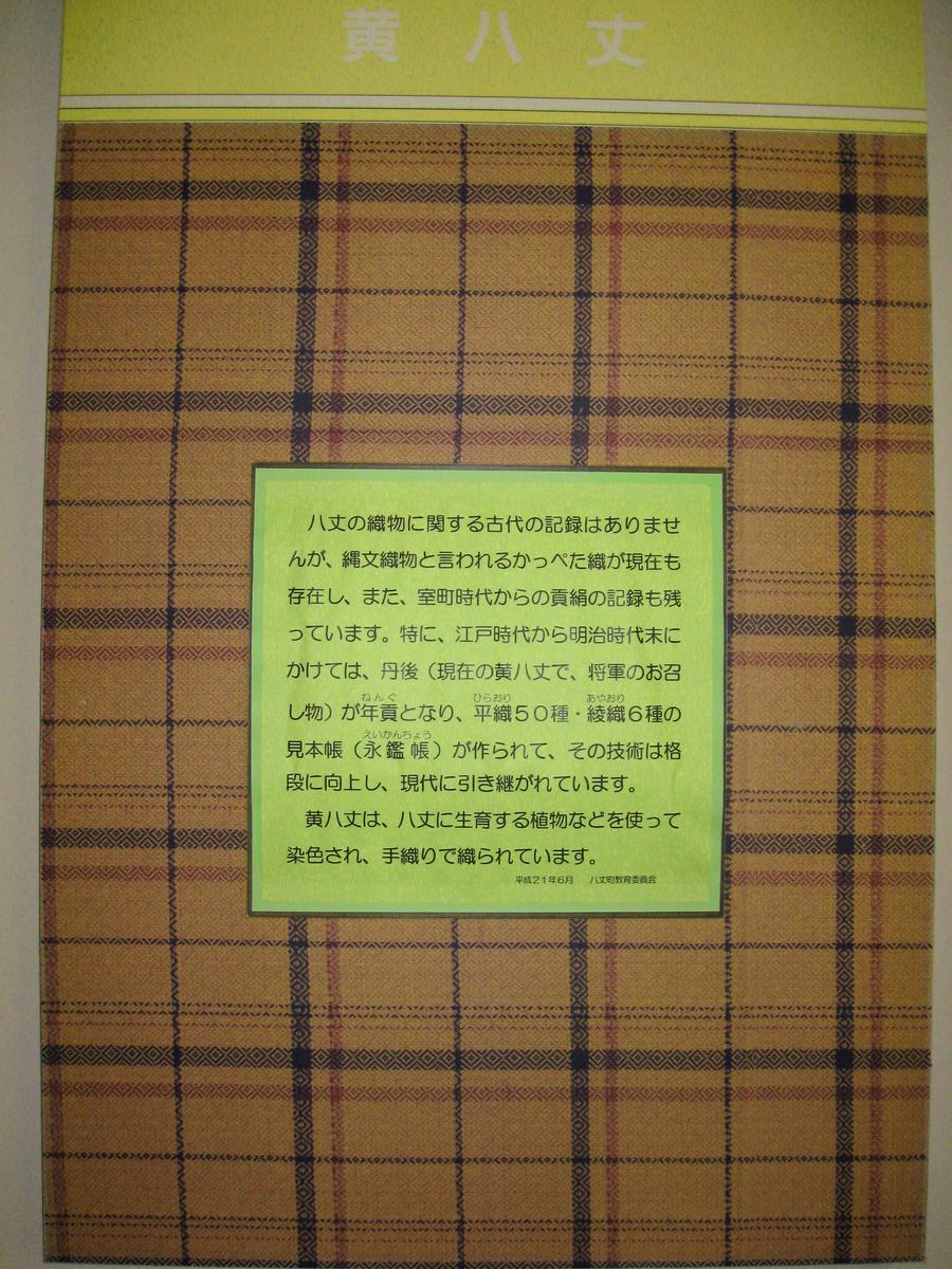 f:id:onsen_tabi1:20190522035232j:plain