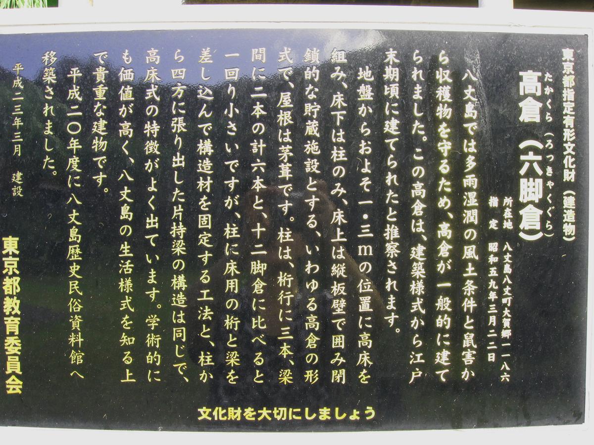 f:id:onsen_tabi1:20190522041659j:plain