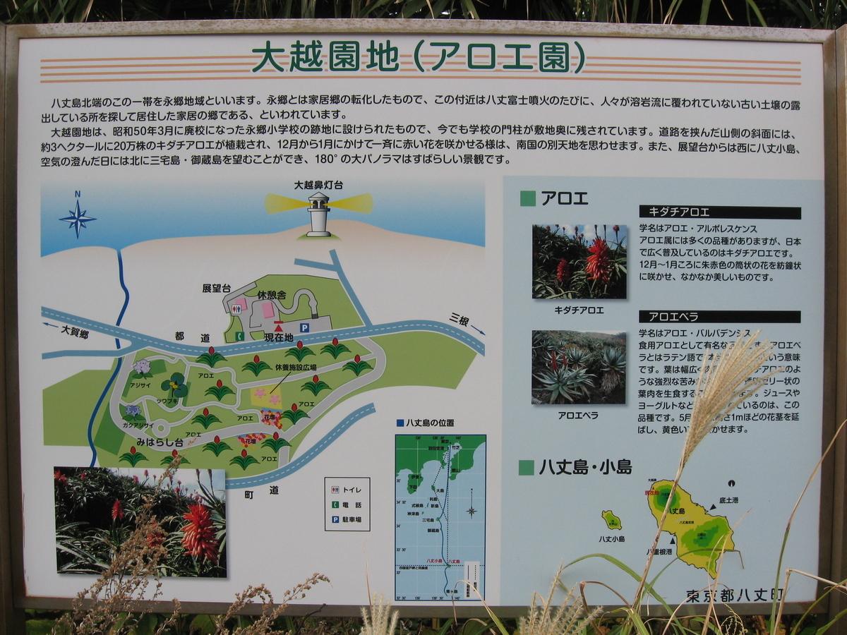 f:id:onsen_tabi1:20190608194209j:plain