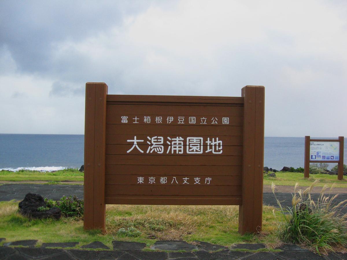 f:id:onsen_tabi1:20190608200606j:plain