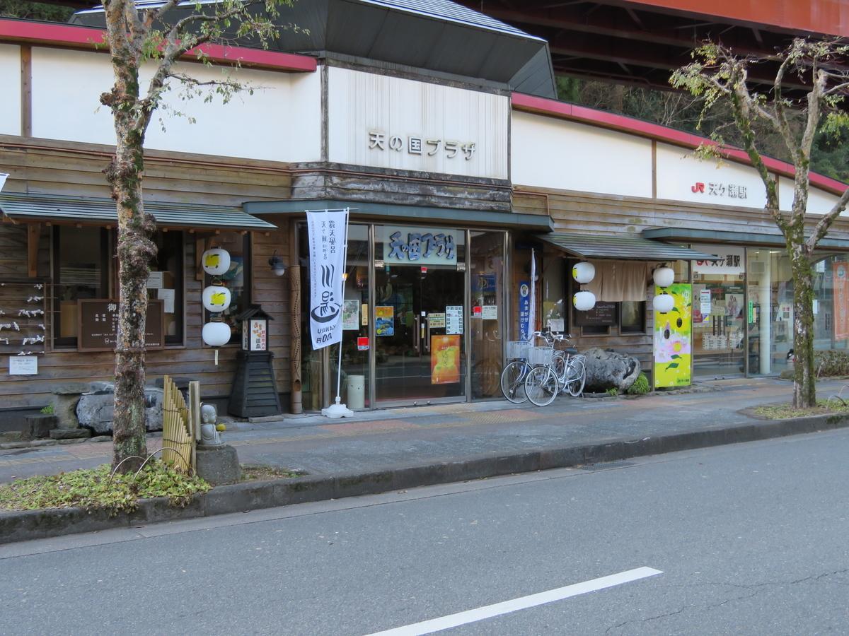 f:id:onsen_tabi1:20200730103844j:plain