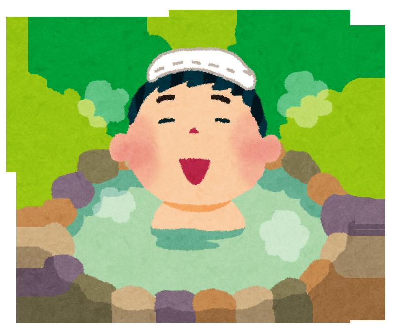 f:id:onsenkun:20170106215832p:plain