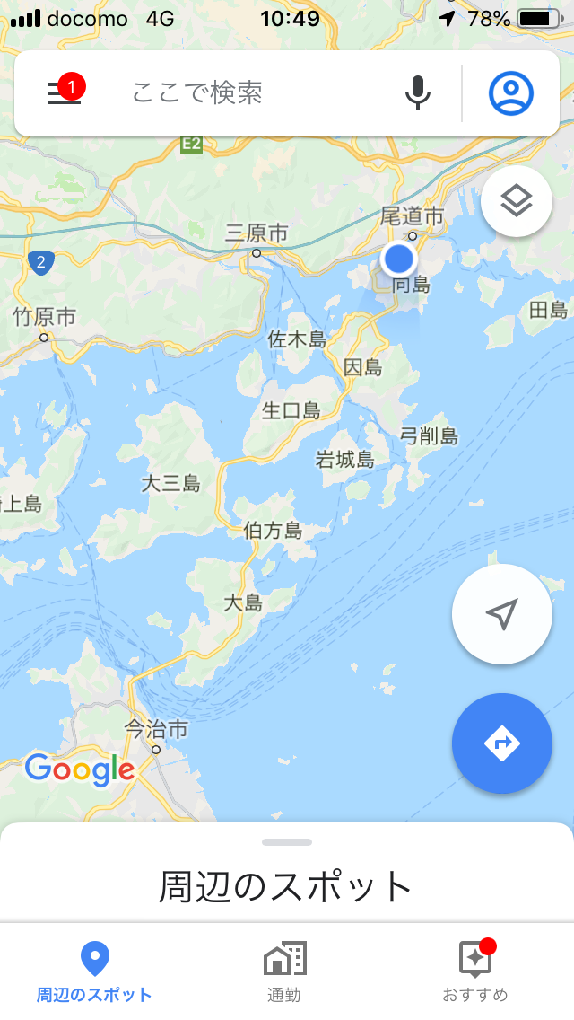 f:id:onsenpedaru:20191026203406p:plain